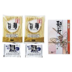 麺一封(塩ラーメン2食入り)