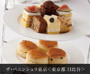 選べるレストラン イメージ1